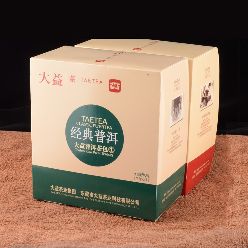 Great benefits yunnan pu'er tea [100 packs/2 box] classic 、 ripe pu'er tea bag