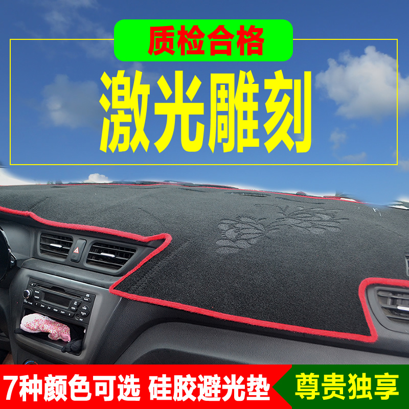 Great wall hover h1/h2/h3/h5/h9/h8/h7/h6 sport coupe Behind the decorative modified dark mat