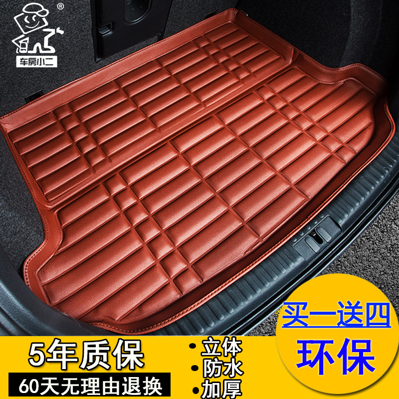 Great wall hover h1/h2/h3/h8h9 dedicated h5 harvard H6coupe waterproof full surround trunk mat
