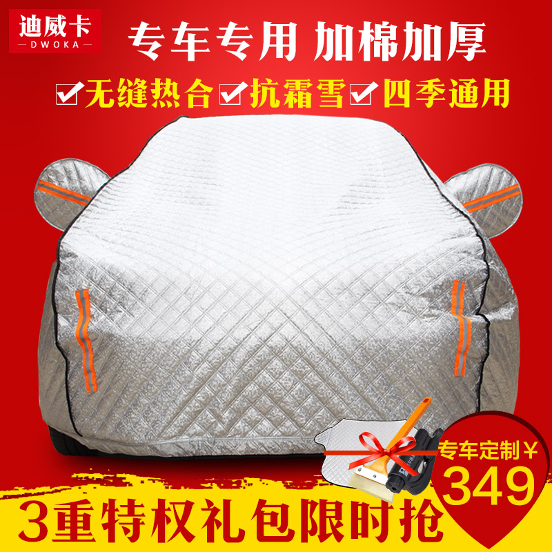 Great wall hover h6 h5 m4 tengyi c30 c50 car hood plus thick cotton sewing m2 cool bear behind the car cover