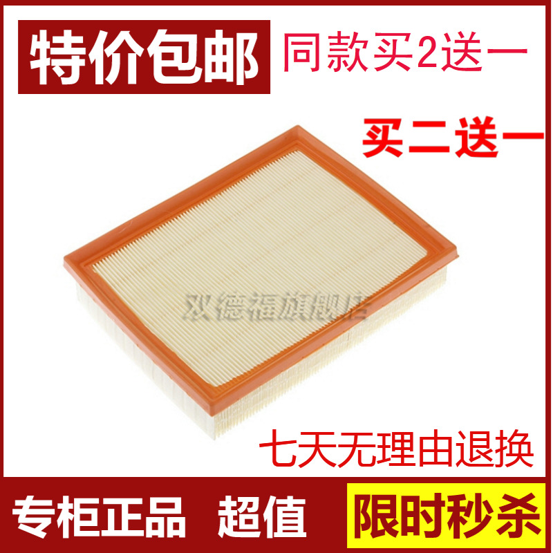 Great wall hover h6 harvard h6 air filter air filter air filter air filter air grid dedicated car