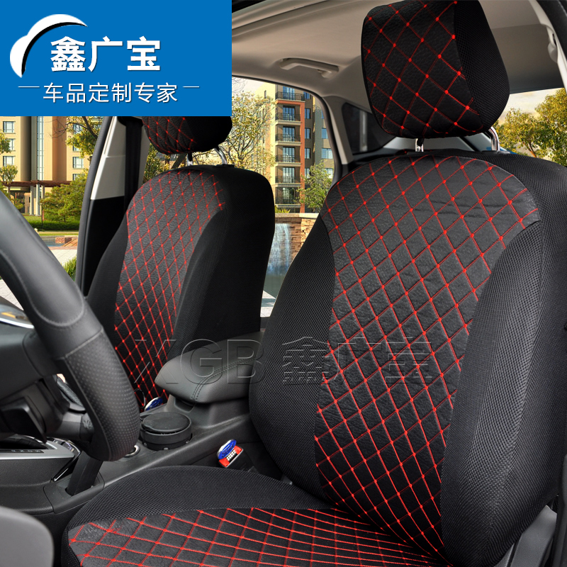 Great wall hover h6/wingle 5/tengyi c30/m4/c50 dazzling h2/h3/h5 Special car seat covers the whole package