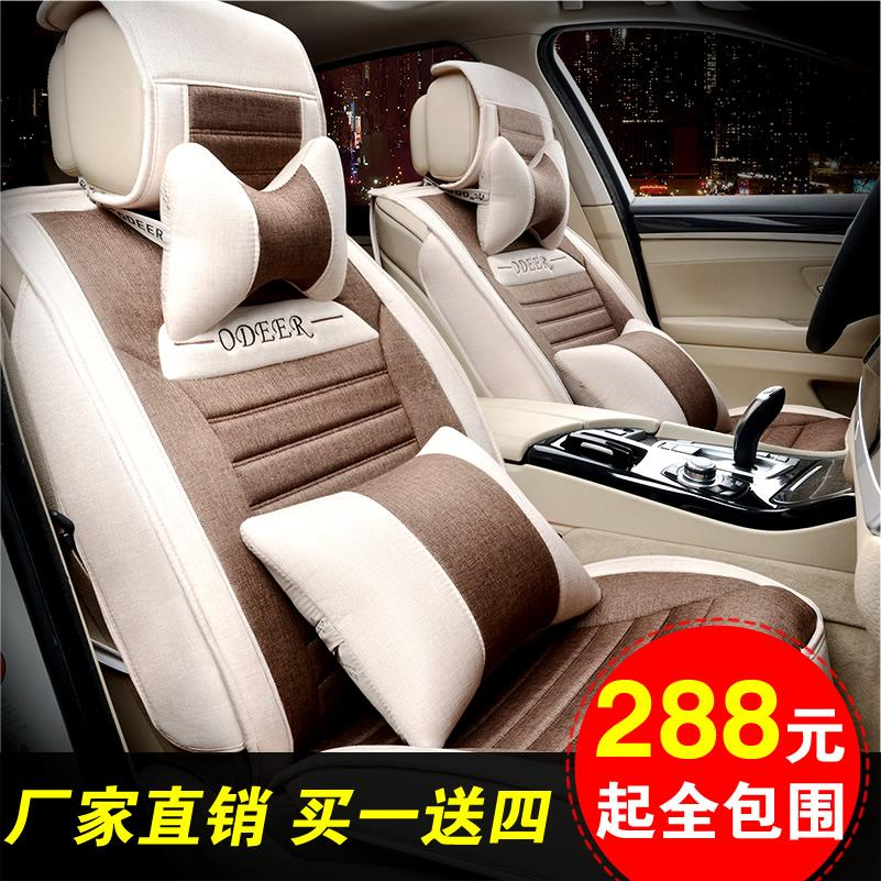 Great wall hover m1m2m4h3h5h6 tengyi c30c50 wingle car ride sets the whole package seat cover seat cover four seasons general d