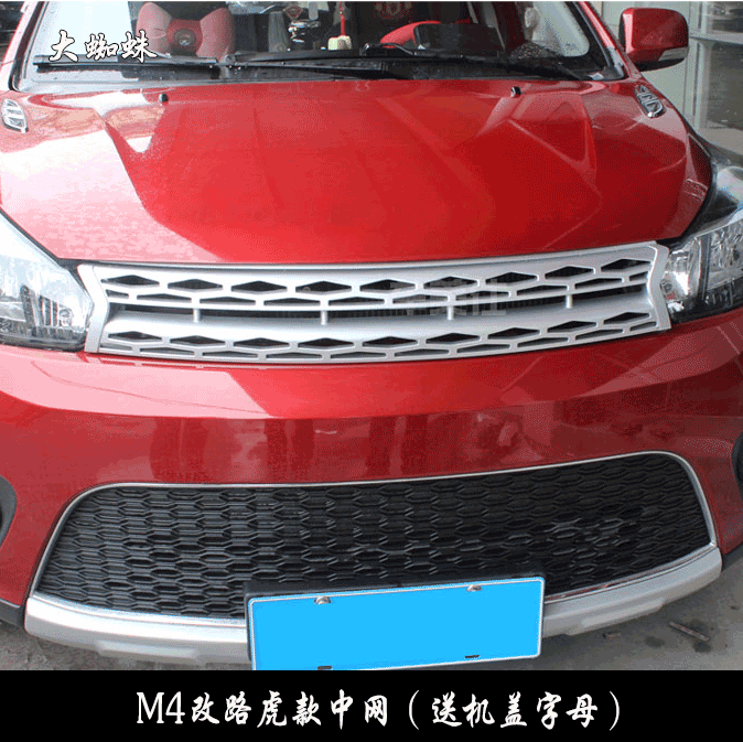Great wall hover m4 big spider dedicated land rover models in the net section metal front grille face decorative light strip