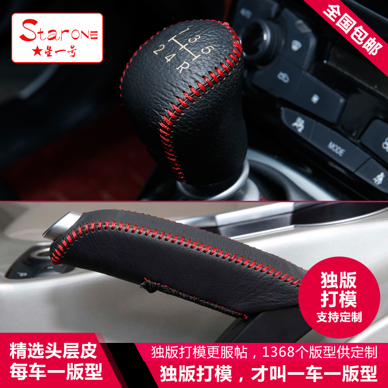 Great wall tengyi v80 v80 harvard tengyi c30c50 cool bear manual and automatic gears sets stalls stalls set h8h9 handbrake