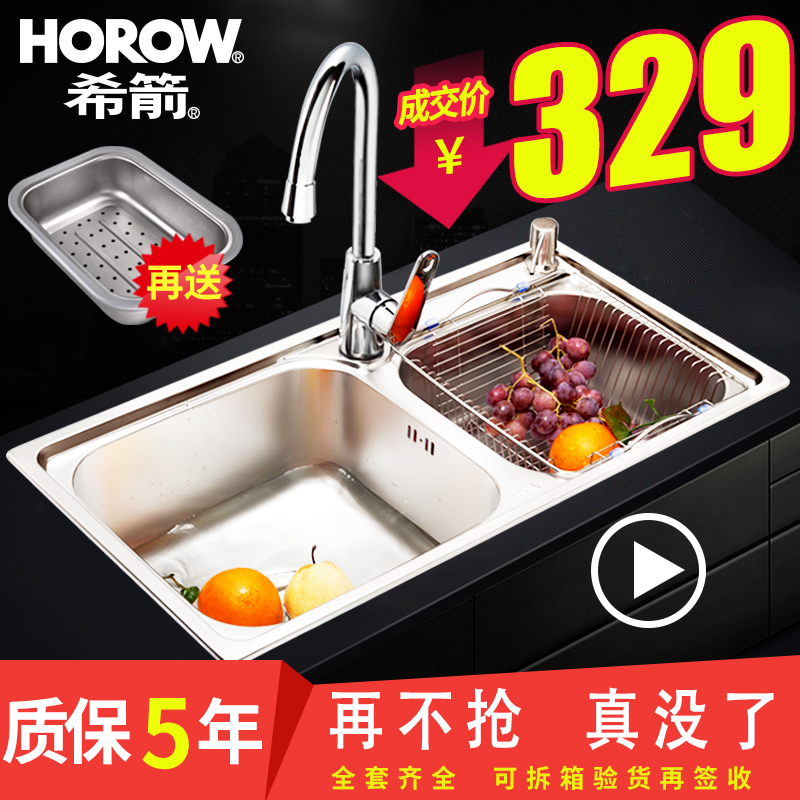 Greek arrow 304 kitchen sink sink thick brushed stainless steel dual slot package vegetables basin vegetables pool sink Pool