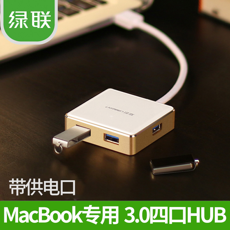 Green alliance aluminum usb3.0 splitter dragged four usb 4 port usb hub 2.0hub expansion of multiple interfaces High speed