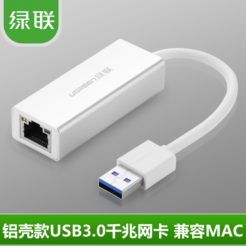 Green alliance apple usb ethernet adapter port 3.0 gigabit ethernet cable converter mac pro laptop