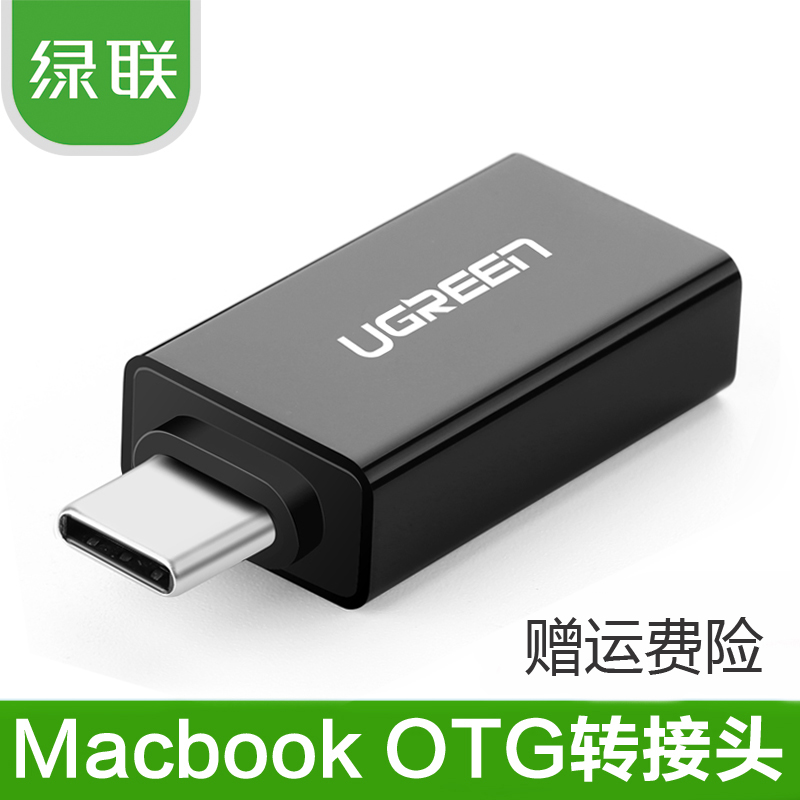 Green alliance otg adapter turn usb3.0 usb3.1 type-c m 5/4c mobile phone charging otg adapters