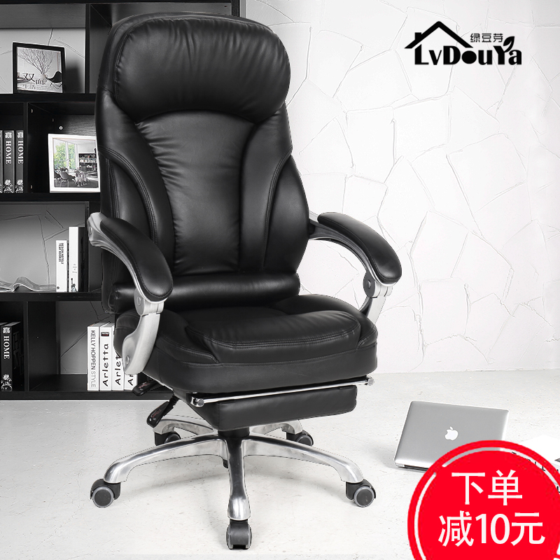 Green bean sprouts] [real leather reclining chair computer chair home office chair swivel chair specials boss chair massage chair