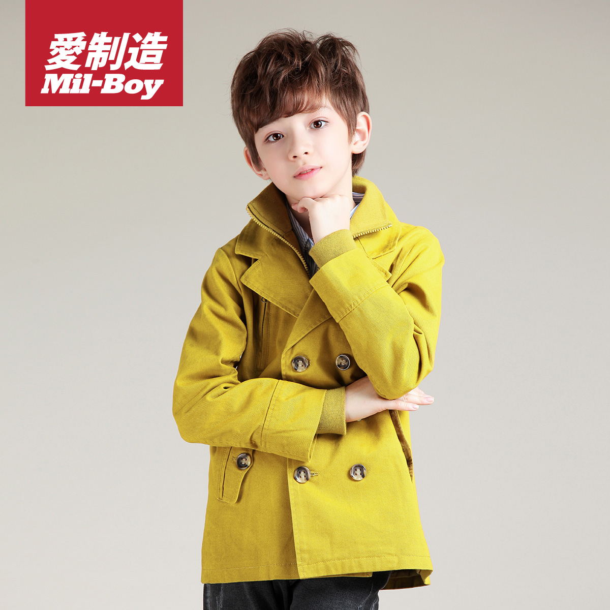 Green box kids love manufacturing boys 2015 new winter big virgin child in the long section double collar coat