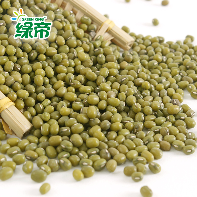 Green emperor mung bean 350g * 2 bags of wuhan specialty cool and refreshing hair green beans green beans farm cereals arabica