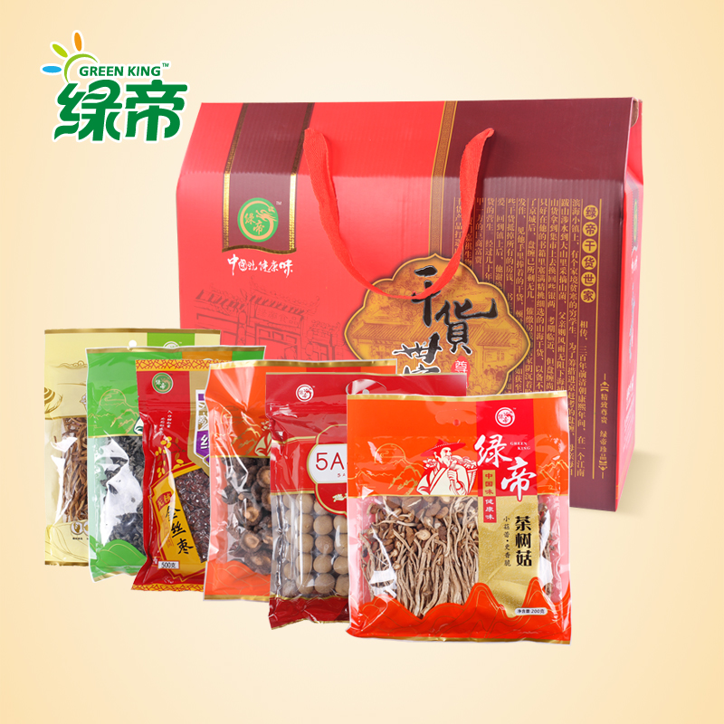 Green emperor round and round gift lily delicacies dry mushroom fungus fujian specialty gift gifts gift