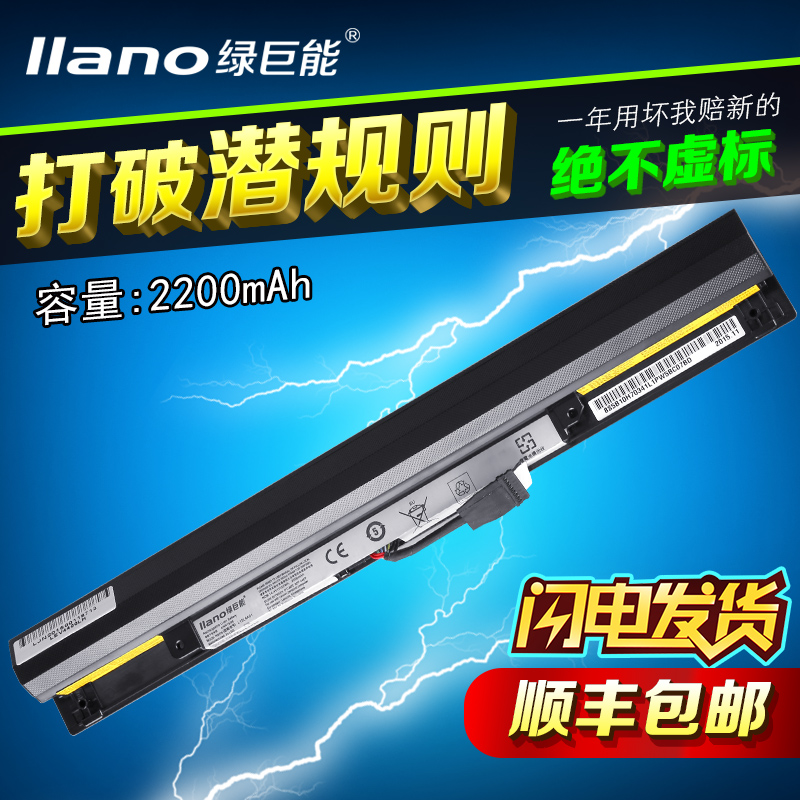 Green giant applicable lenovo v4400 laptop battery L15L4A01 L15M4A01 computer batteries