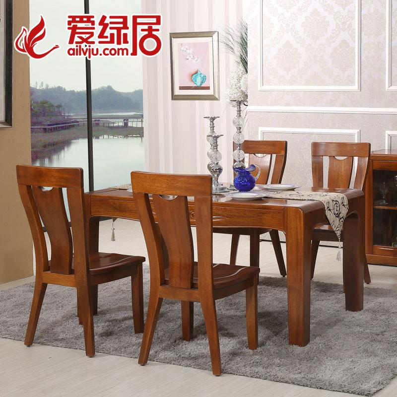 Green living love begonia wood solid wood dining table solid wood dining tables and chairs combination of modern chinese solid wood table and four chairs