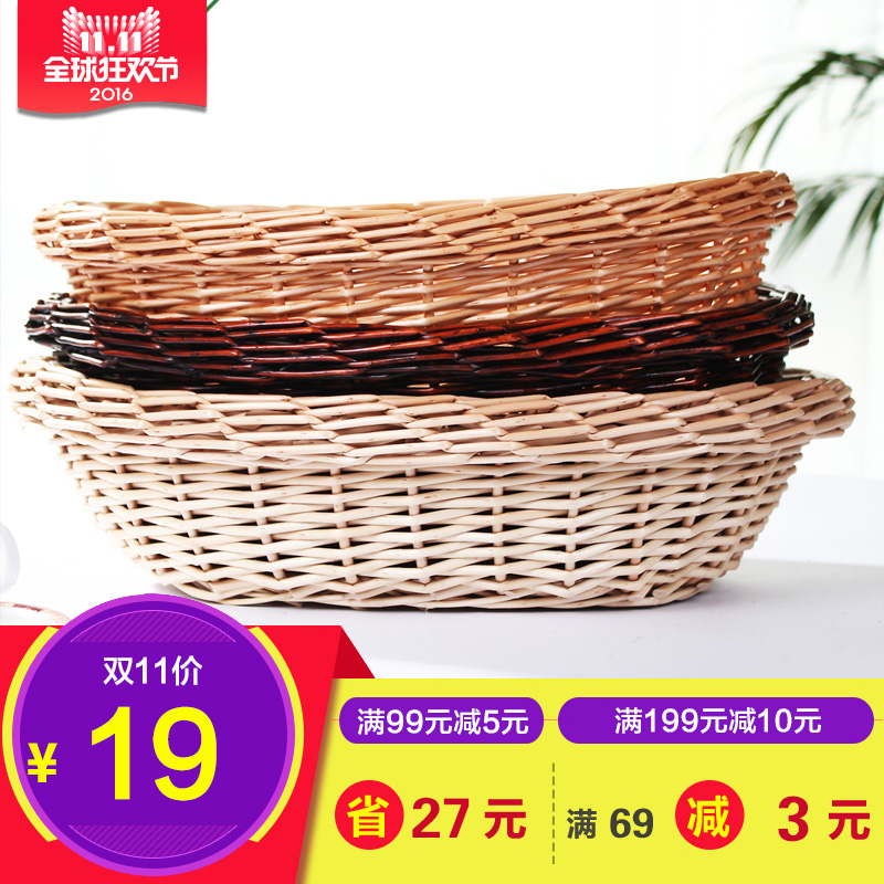 Green love rattan wicker storage baskets idyllic home storage basket cosmetic storage box bamboo storage