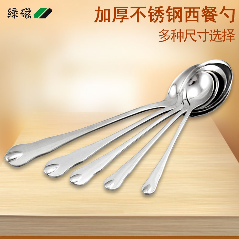 Green magnetic tool creative kitchen spoon can be vertical nonstick rice cooker rice cooker rice shovel spoon rice spoon sheng rice spoon