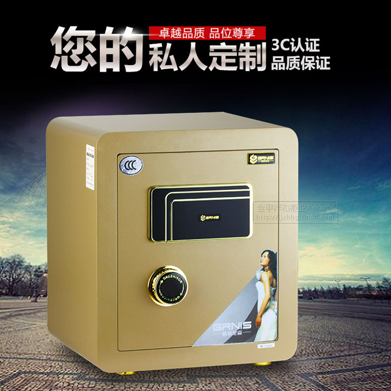 Green nissen st. a 3c certification fingerprint safe fingerprint safe fingerprint safe home office into the wall of small bedside 45