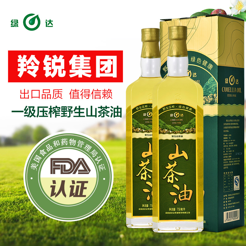 Green of wild camellia oil 750mlx2 physical cold pressed edible oil tea seed oil tea tree oil