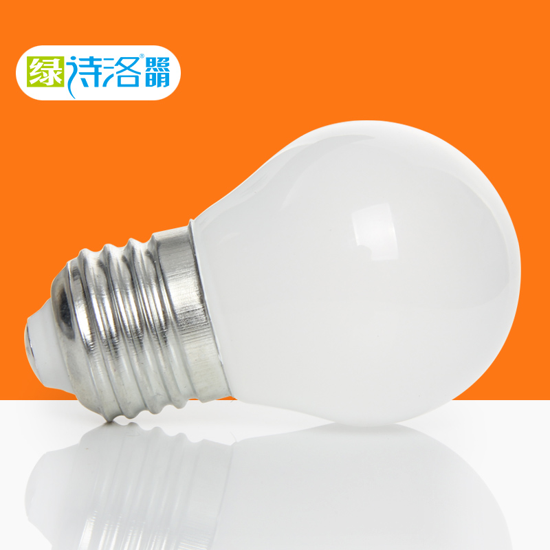 Green poems los led bulb e27 screw super bright energy saving lamp led bulb energy saving bulb led light source lamp