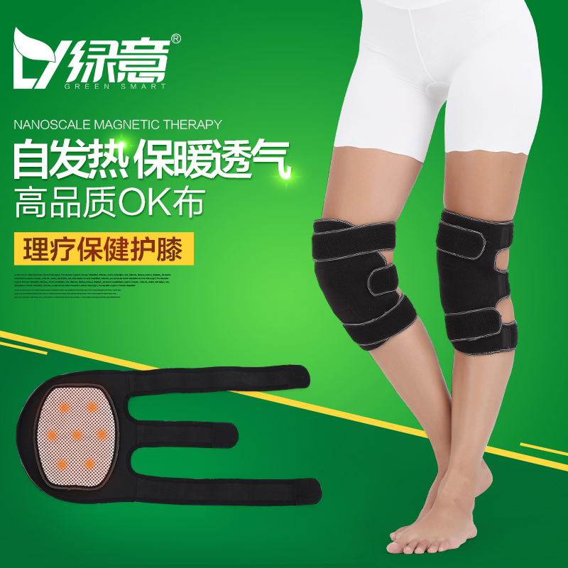 106f42249f Get Quotations · Green since the heating knee magnetic thin breathable  warmth retaining knee arthritis old cold legs elderly