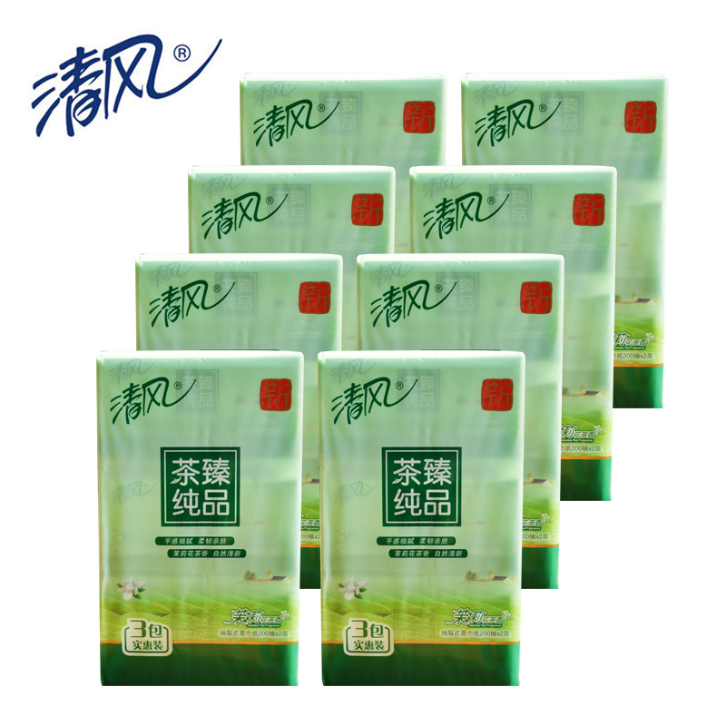 Green tea breeze 200 pumping kleenex toilet paper napkin tissue pumping paper 2 layer 8 mention three 24 packs