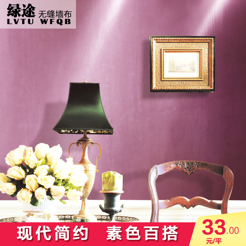 China Modern Wall Paper, China Modern Wall Paper Shopping Guide at ...