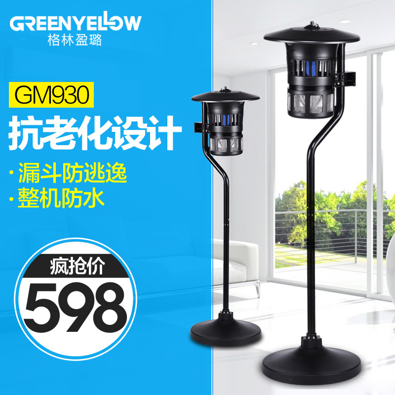 Insect Outdoor Mosquito Trap