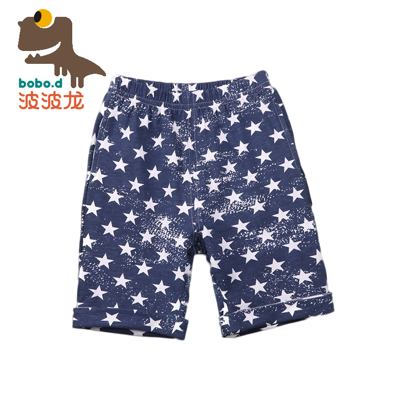Get Quotations · Gregg long genuine kids summer children boy boys casual  cotton summer shorts bottoms fashion personality star 2be908c4e9
