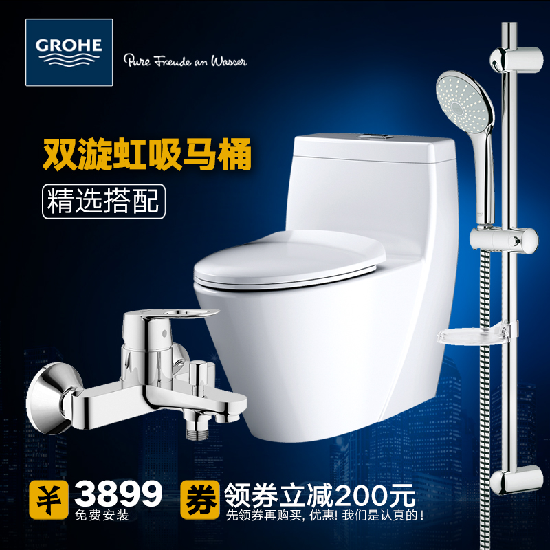 China Toilet Hand Shower, China Toilet Hand Shower Shopping Guide ...