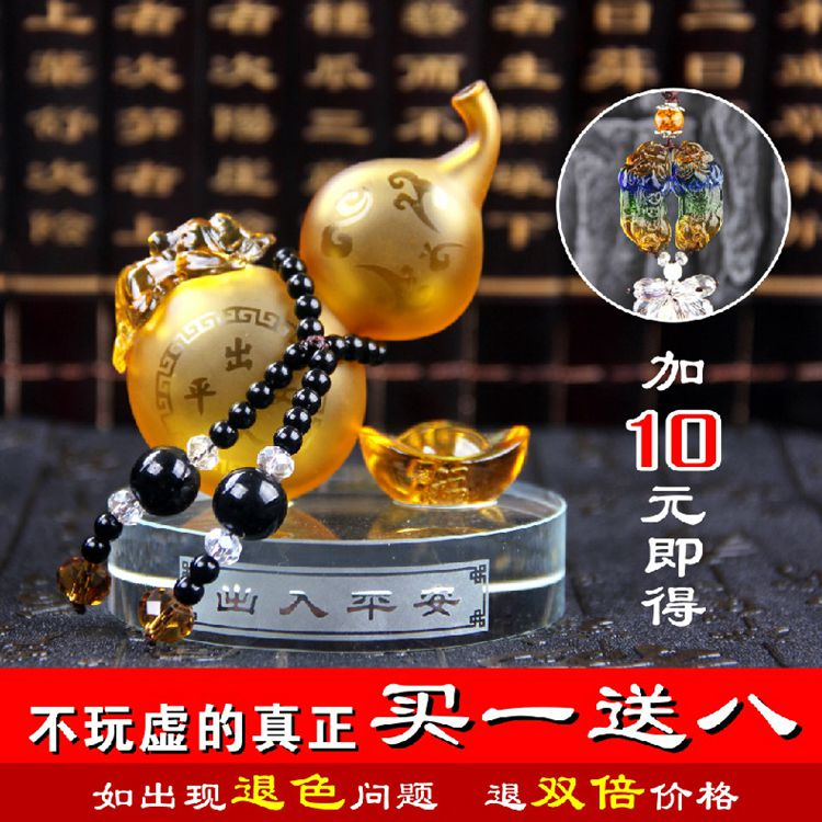 Gs-4 gs-4 car guangzhou automobile chi chuan chi chuan dedicated okinawa glass gourd ornaments car seat perfume car ornaments ornaments