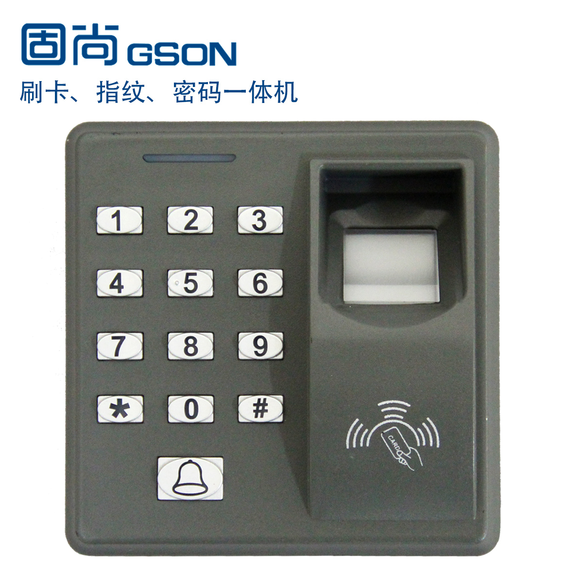 Gson solid yet have id card single door access controller access control systems access one machine card password access control system fingerprint brush