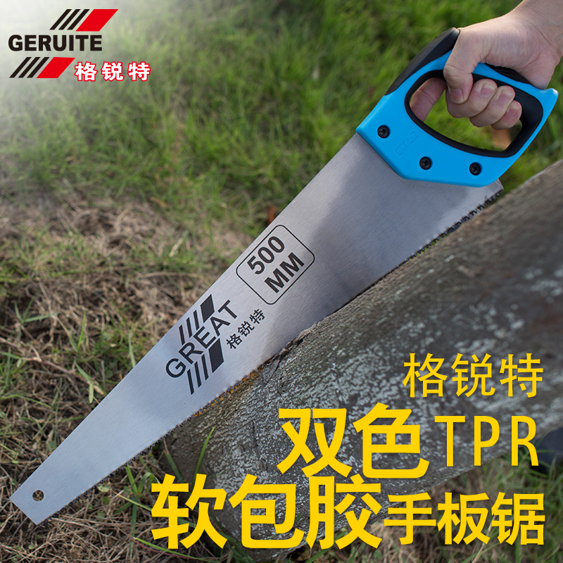 Gts special tools hand saw woodworking woodworking panel saw hacksaw handsaw sawing wood saw woodworking handsaw