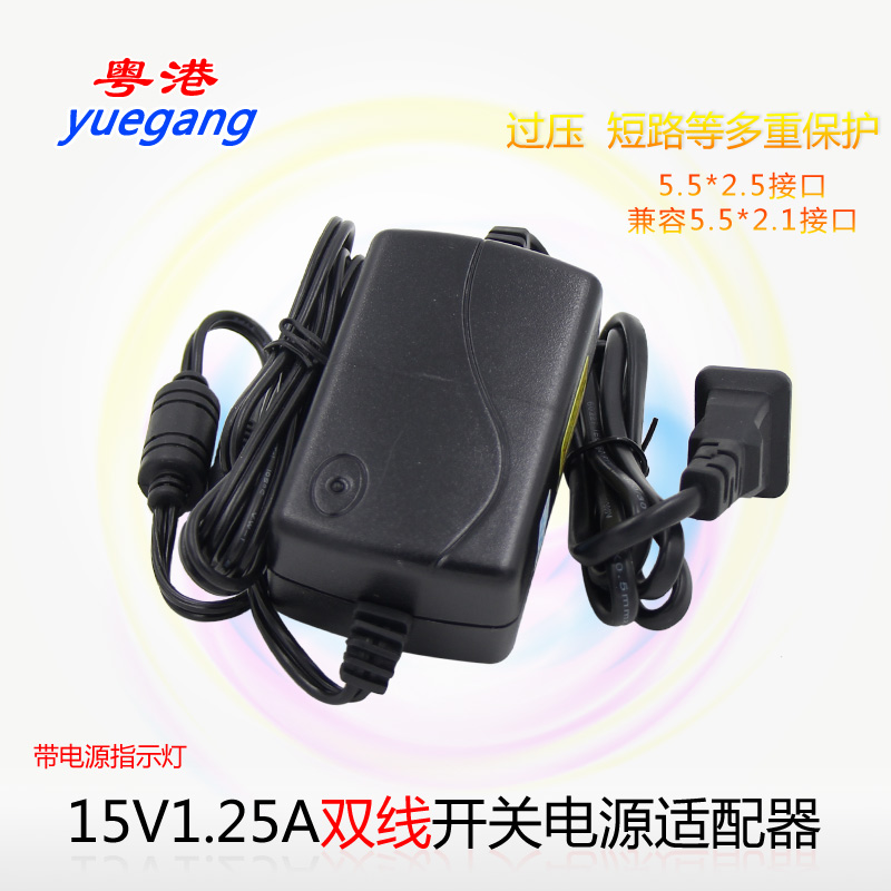 Guangdong 15v1. 25a applies unis founder scanner microtek scanner power adapter such as