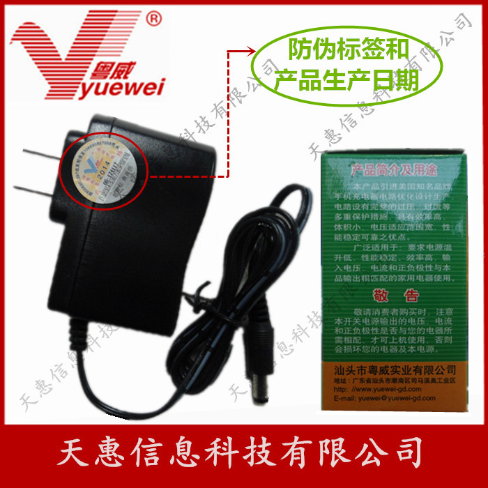 Guangdong granville licensing manostat KD595 andon electronic sphygmomanometer power transformer power supply with power indicator