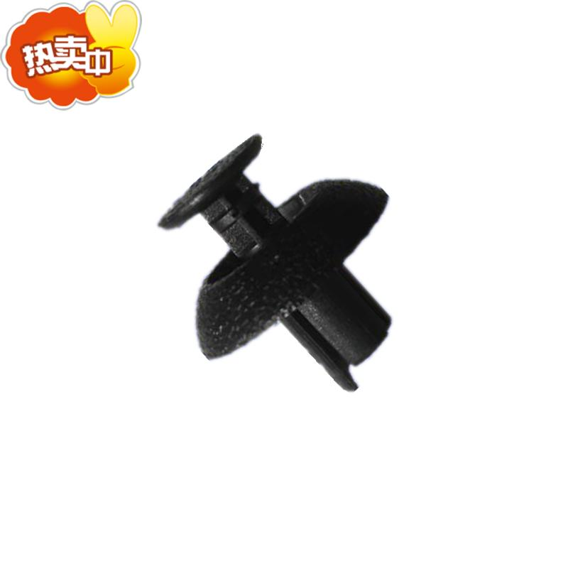 Guangqi toyota faw toyota lexus chassis tank cover fixing clips snap lathedog