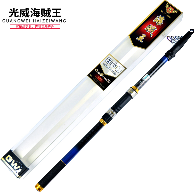 Guangwei genuine piece 2.7/3.0/3.6/4.5 m taiwan fishing rod superhard tune big heavy fishing carbon sea rod far tougan Fish fishing rod