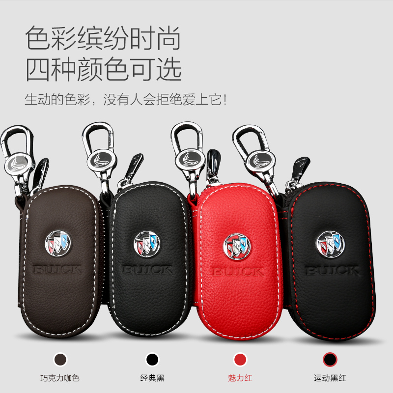 Guangzhou automobile chi chuan car special leather key cases gs-4 gs5 subscription ga3s horizon ga5 ga6 wallets key sets