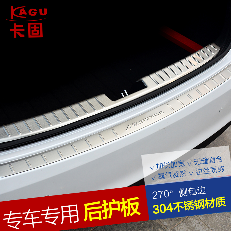Guangzhou automobile chi chuan gs-4/gs5 subscription ga3s horizon ga5/ga6 converted dedicated trunk rear fender decoration Article