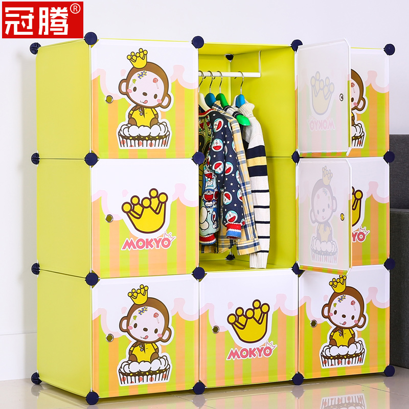 Guanteng cartoon baby clothes baby wardrobe storage cabinets cabinet finishing cabinet storage cabinets toys for children aircraft