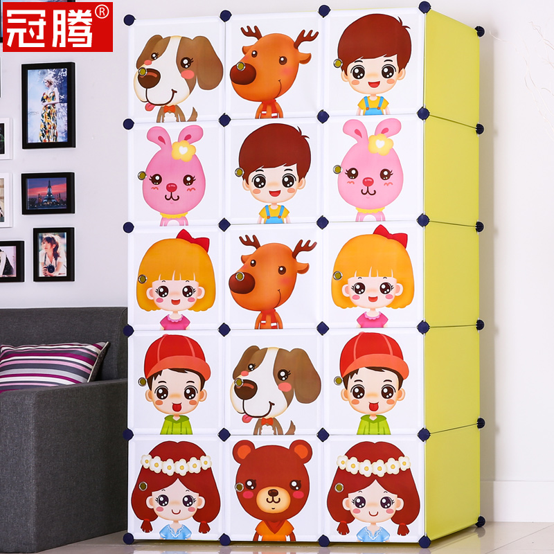 Guanteng cartoon children clothes storage cabinets lockers baby baby wardrobe cabinet lockers simple wardrobe