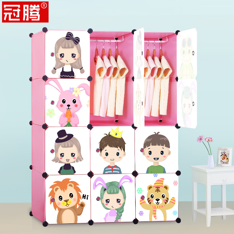 Guanteng cartoon children simple wardrobe baby wardrobe combination plastic resin storage assembly simple wardrobe