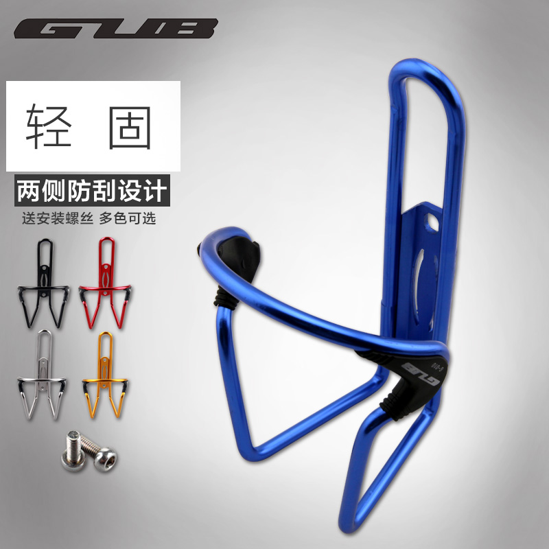 GUB-010 riding bicycle water bottle holder aluminum bottle cage mountain bike water bottle holder and more color options