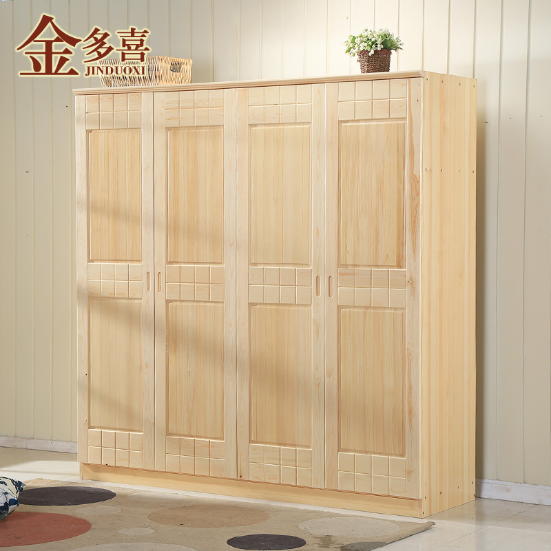 Get Quotations · Guindos Hi Wood Wardrobe Closet Wardrobe Pine Wood Wardrobe  Closet Wardrobe Pine Wood Wardrobe