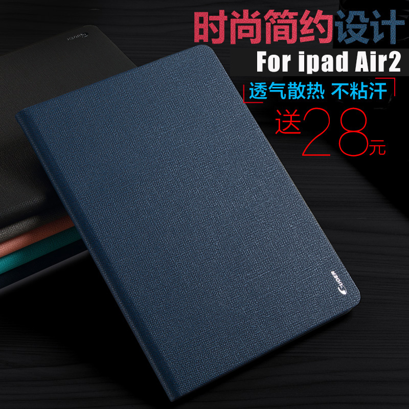 Guoer apple ipad air2 ipad6 protective sleeve holster korea dormant thin 2 simple protective sleeve