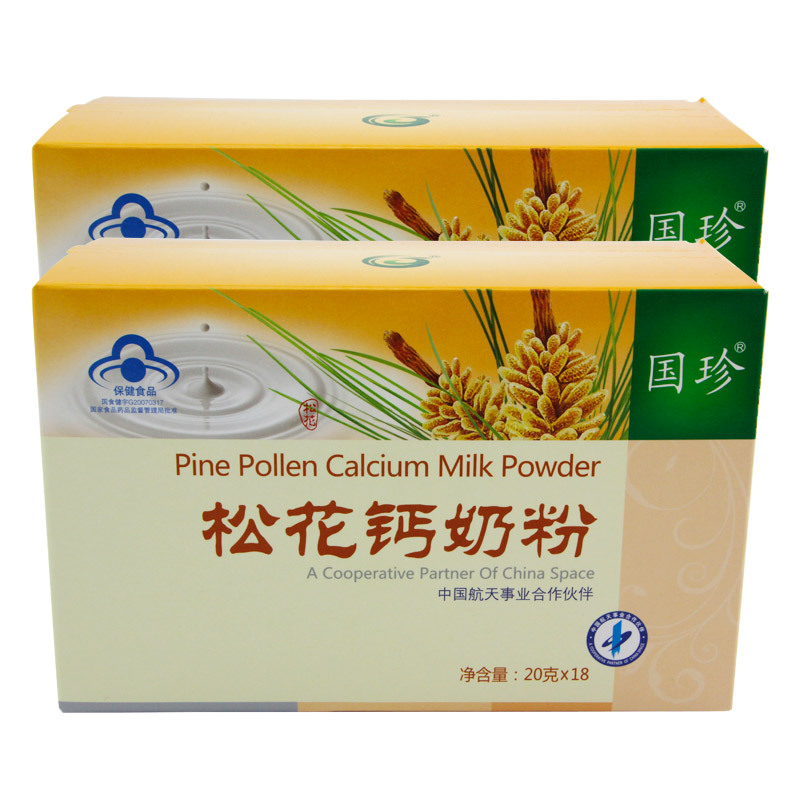 Guozhen brand songhua calcium milk powder 20g/bag * 18 bags * 2 boxes package