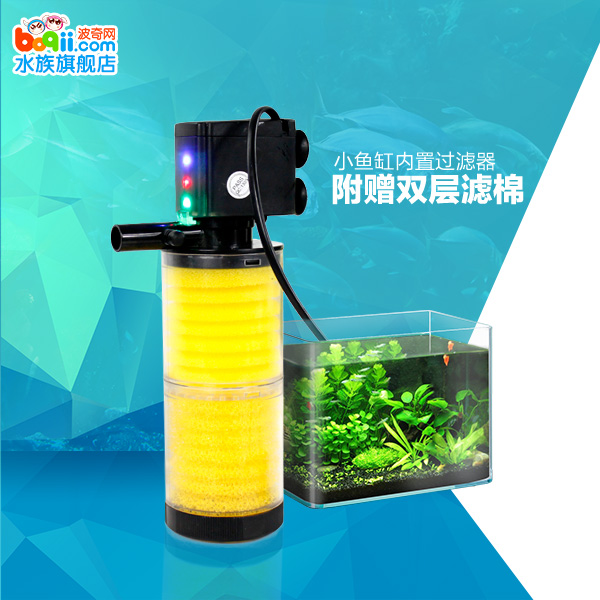 Gusongbao built-in filter aquarium filter supporting led lights small submersible pumps aquarium filtration equipment