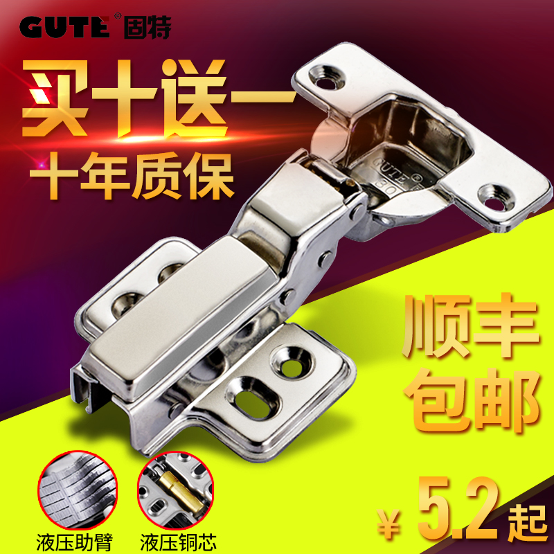 Gute 304 stainless steel hinge wardrobe cupboard door hinge hydraulic buffering hinge pipe damping aircraft