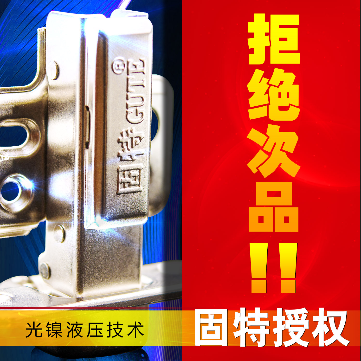 Gute buffer hydraulic damping detachable stainless steel hinge cover half full cover door hinge bend without cover