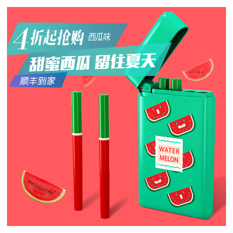 Gv women smoke fruity watermelon fruit disposable electronic cigarette smoke electronic cigarette ms. high force from fuel injection Gretl